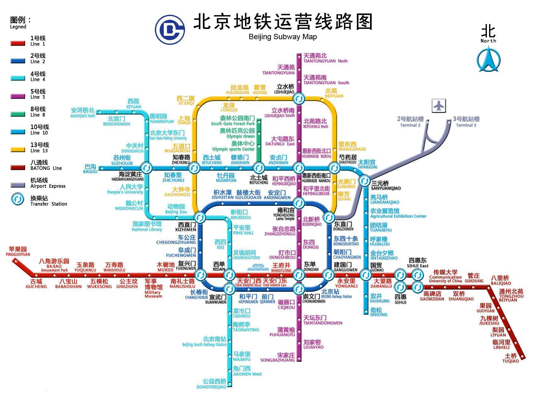北京地�_北京地铁s1线的规划
