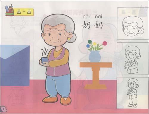 奶奶每天晚上让我插_我的奶奶和我男朋友的老奶奶是亲姐妹,如果我们结婚属于近亲结婚吗?