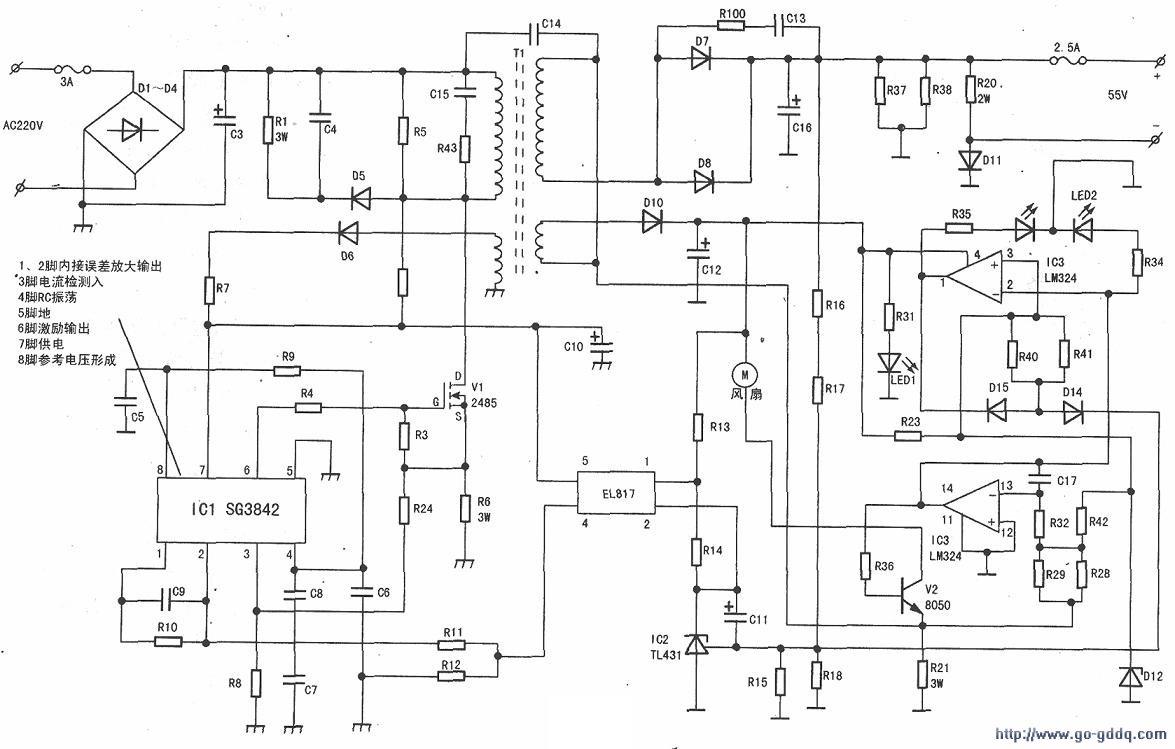 48v电动车充电器图纸原理