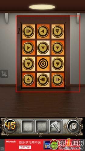 逃亡全部技能展开第45关攻略:1,攻略注意看下图.仙五手游密室玩家加点图片