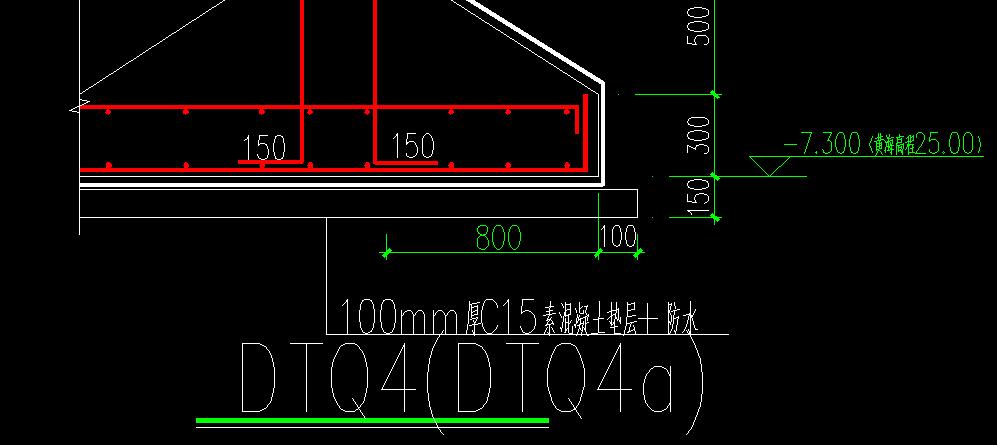 结构施工图中的垫层厚度去哪看