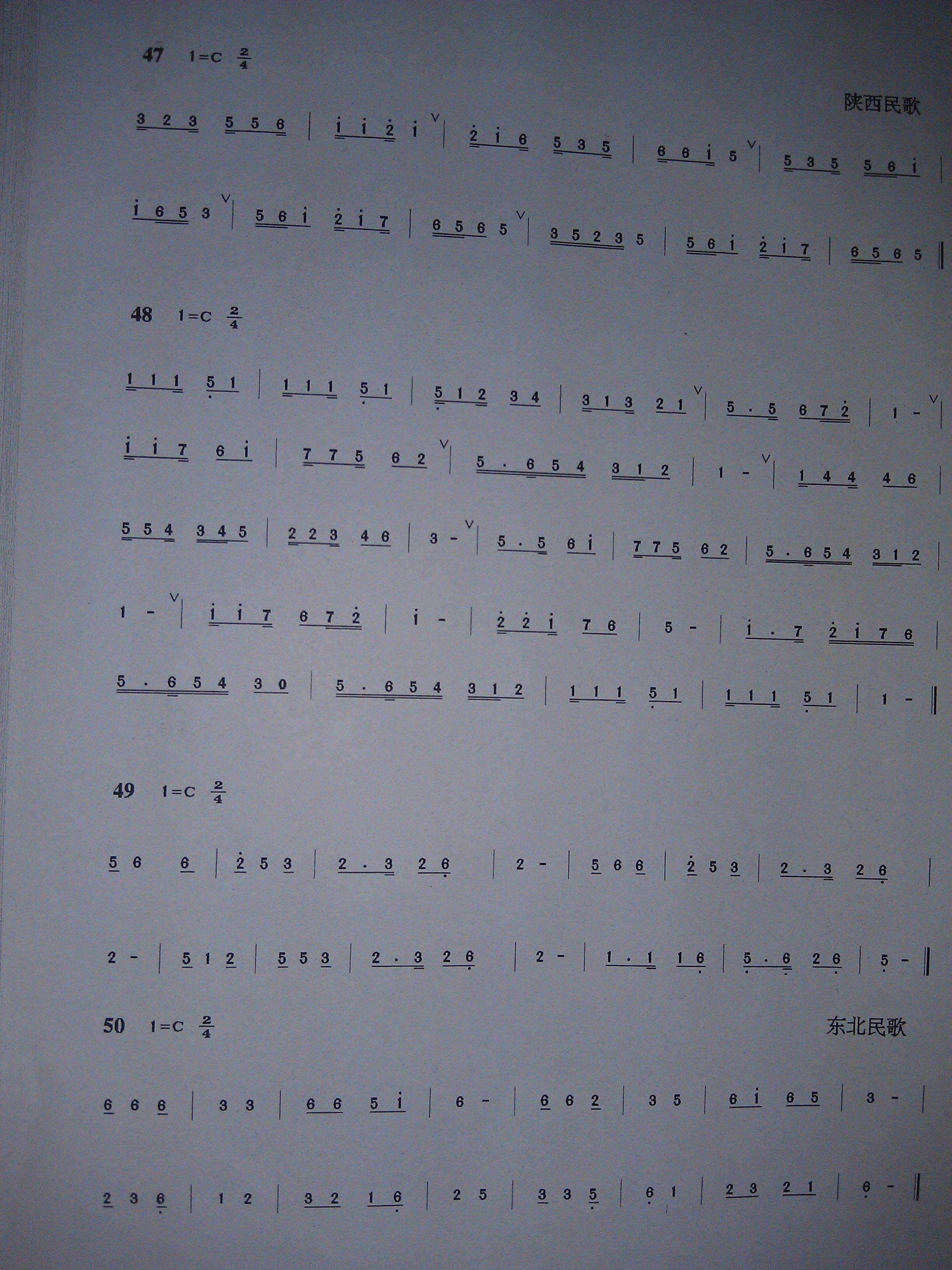 乐理与视唱 下面的谱子求录音啊.906111798