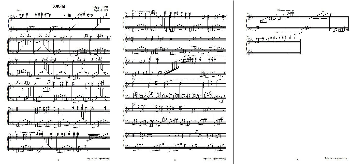 谁有《天空之城》的钢琴曲,,简谱也行,,最好是五线谱的, 谢了,,急用