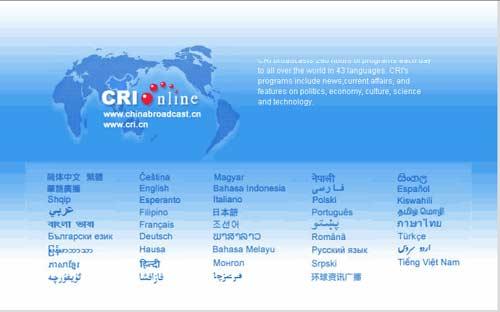 中国科技期刊数据库的展望