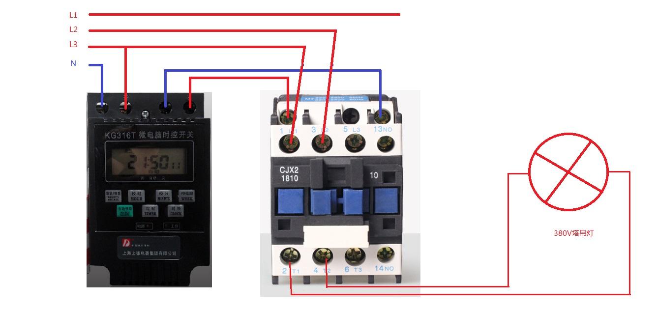 22ov时控开关带接触器控制38o塔吊灯怎样接线