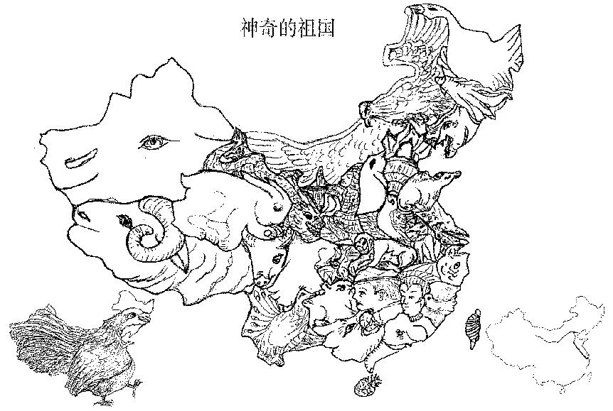 (求具体图)中国各省份版图用象形动物如何记?