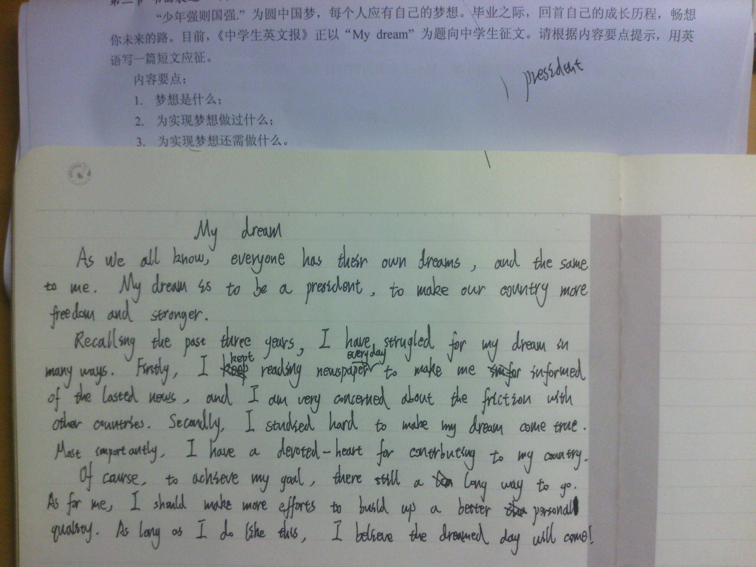 作文语法,求v作文,点出高中错误和更好的英语表达,另外我一写起高中智德跳楼图片