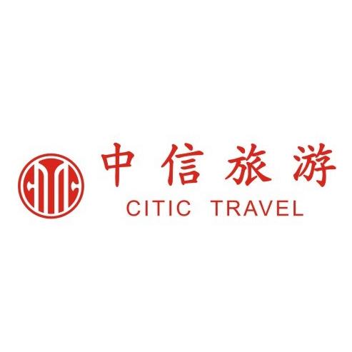 中信旅游总公司的公司简介