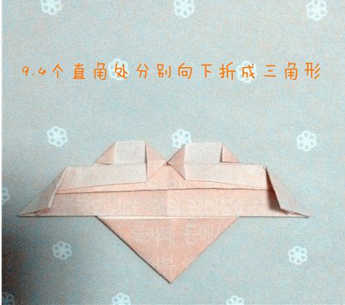 带翅膀的桃心怎么折图