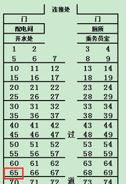 k422次15车厢65号是否退票图片