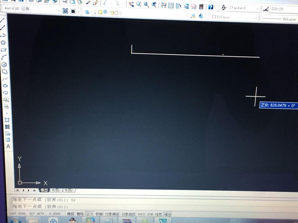 我用cad用数字画直线v数字异性画正交画cad直线量图片