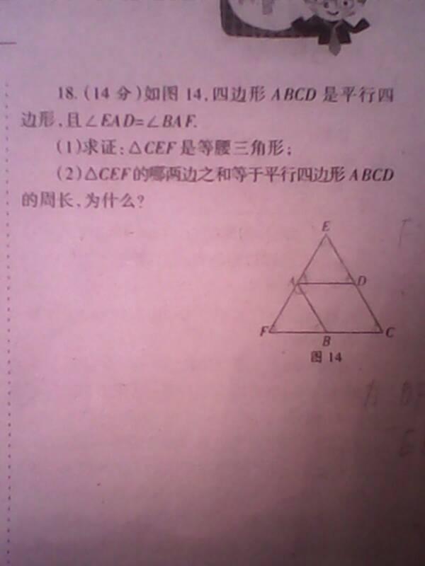 初二数学�zh�_初二数学证明题