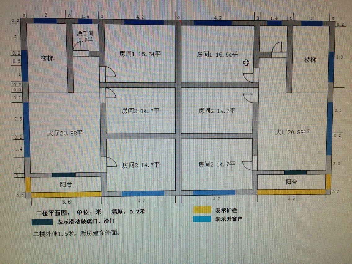 85平方米房子设计图片