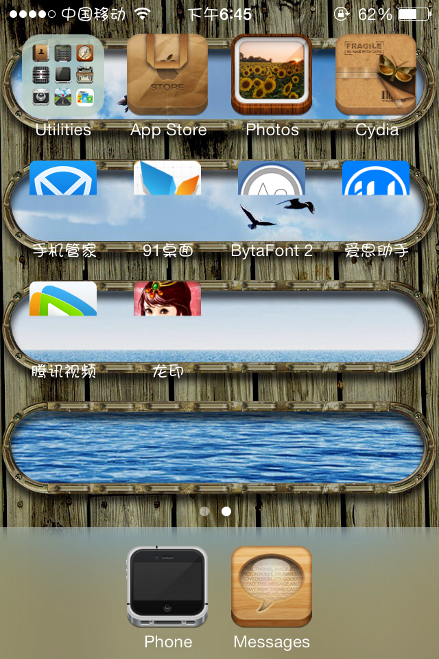 iphone4桌面图标怎么样才可以每个斜45度角摆放,看上去就像坏掉了图片