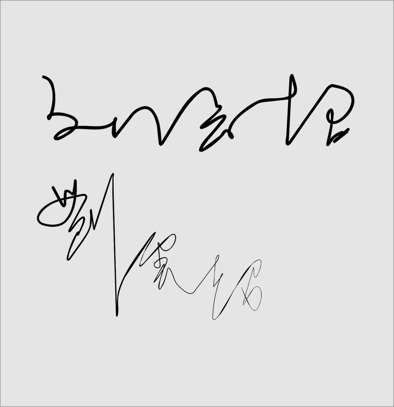 姓名:刘云超 连笔签名设计,谢谢图片