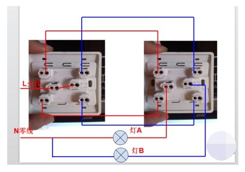 接线图如下: 1:双开单控开关接线图: 向左转| 向右转