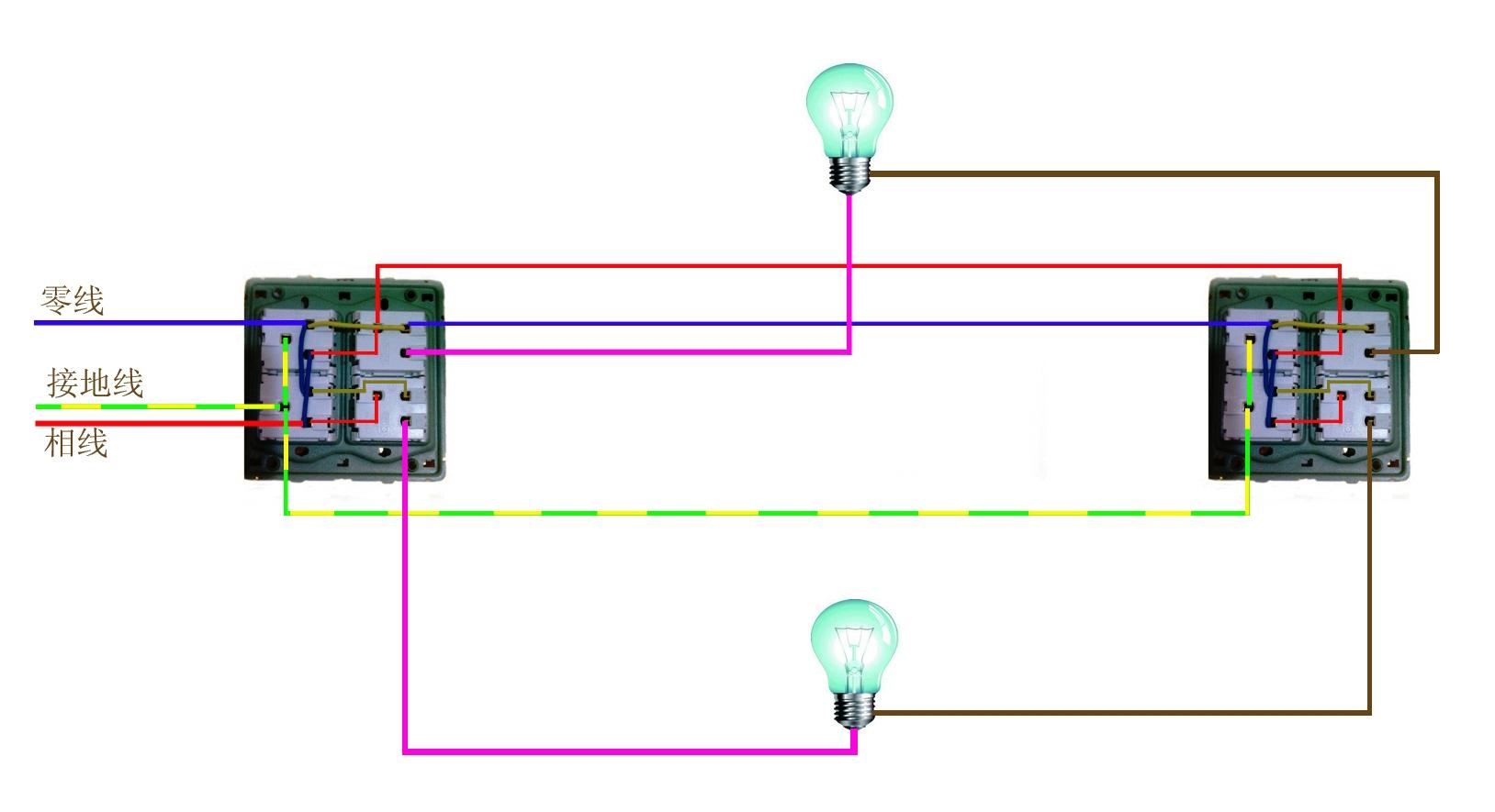开关2开5孔接线示意图