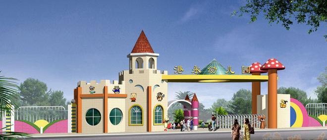 幼儿园大门设计尺寸一般是多少