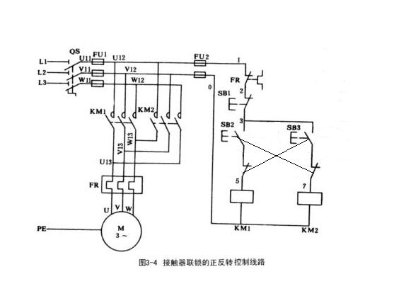电路 电路图 电子 工程图 平面图 原理图 557_435