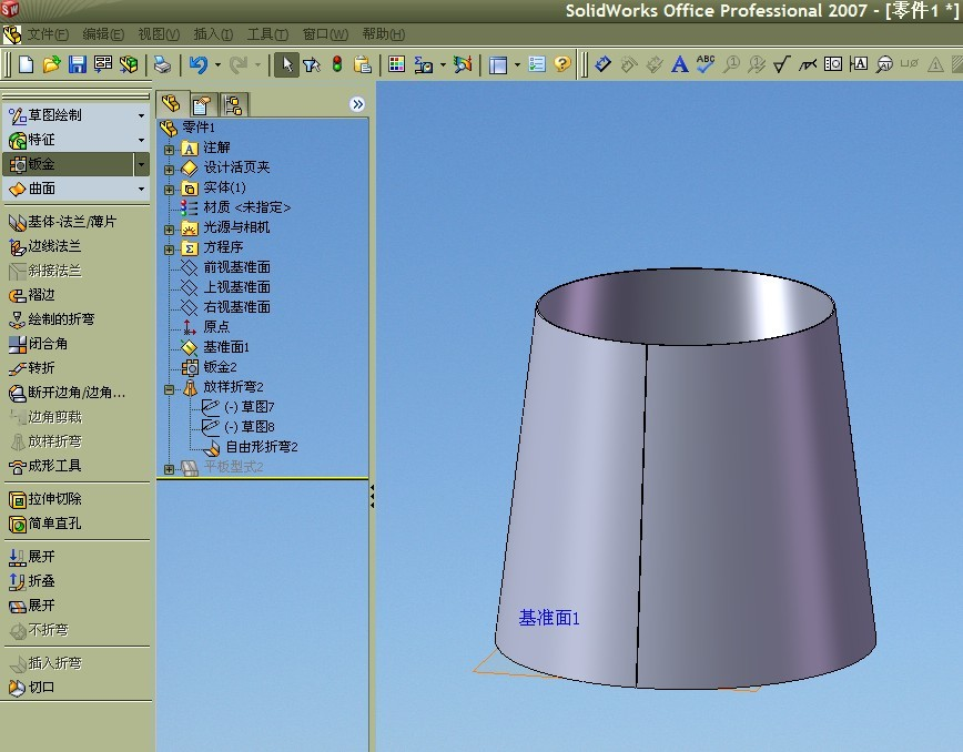 solidworks作图小米,使用布骤.教程5splusnfc圆锥展开图片