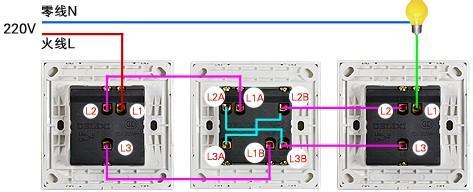 一灯三控开关怎么布线中间四个接线空怎接