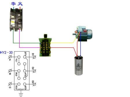 倒顺开关左边的a点接零线,b点接火线;右边的d1接电机,d1接电容,见