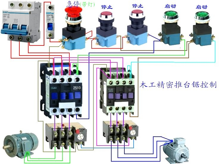 一个急停开关,按钮,三个接触器控制三个电机接线图380