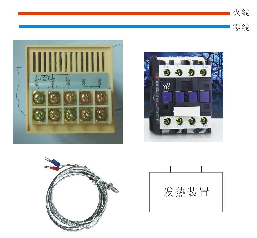 温控开关 接触器 接线