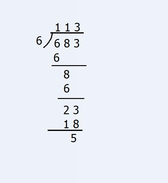 683除以6列竖式计算图片