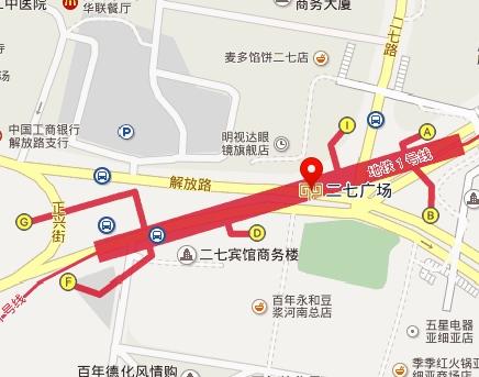郑州地铁二七广场站哪个出口直接看到二七塔
