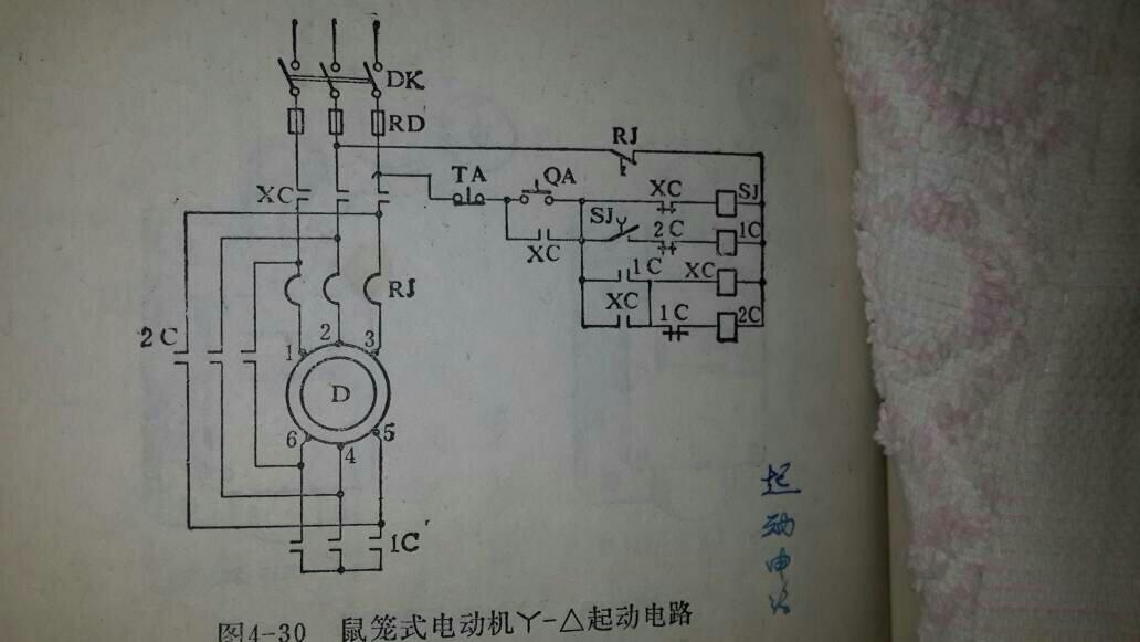 三相污水泵七根电源线接线图