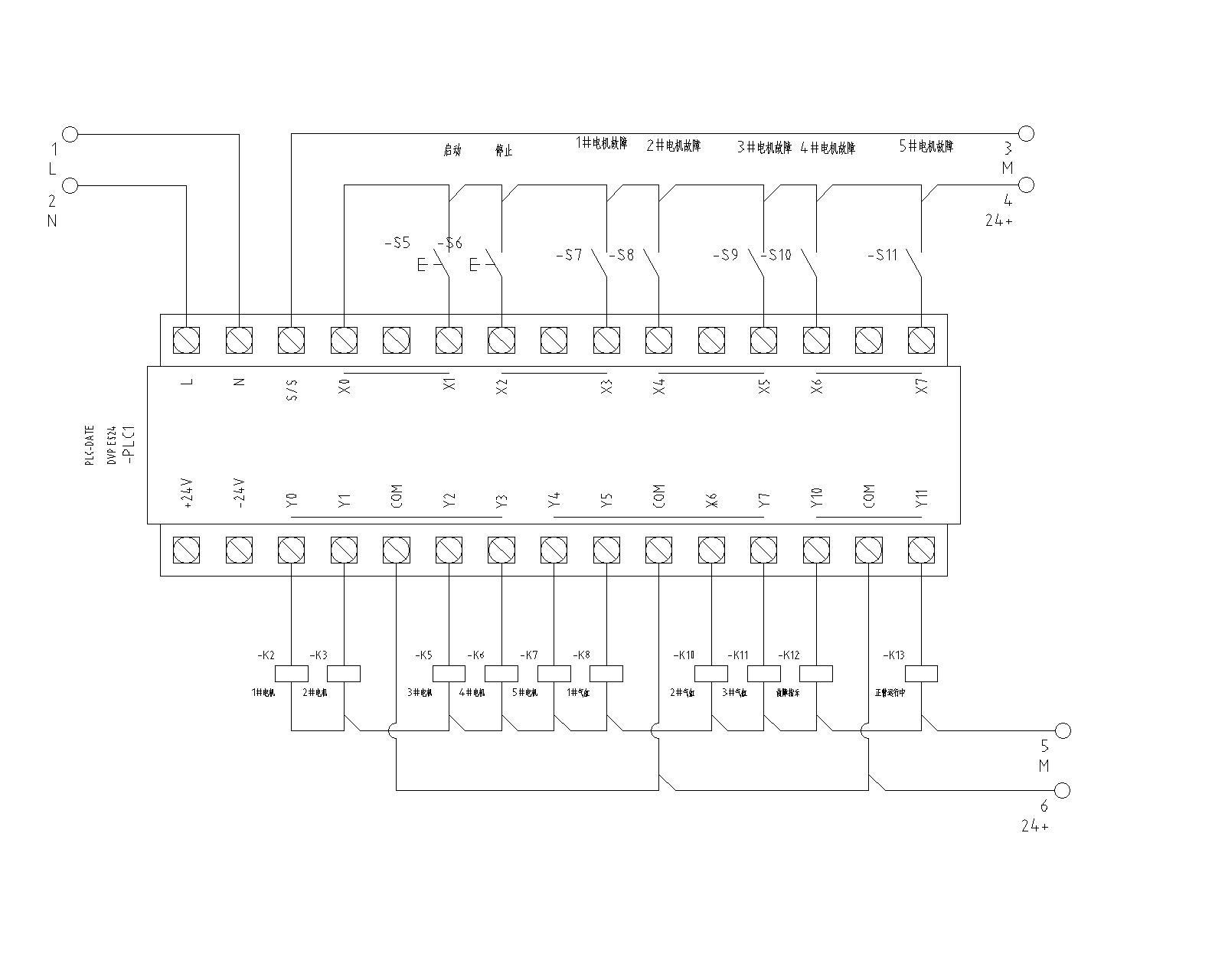 台达plc可控编程器工作原理和接线图