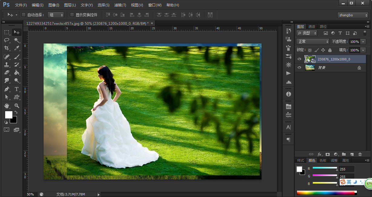 ps把人物照片和风景照片结合,怎么打开人物及背景素材
