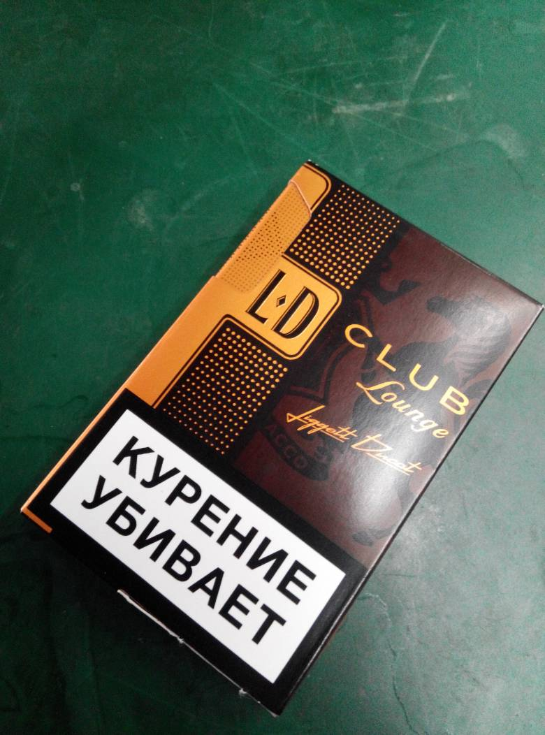 这是什么牌香烟?多少钱一包