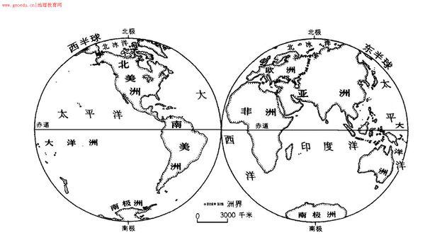 七大洲四大洋分布图