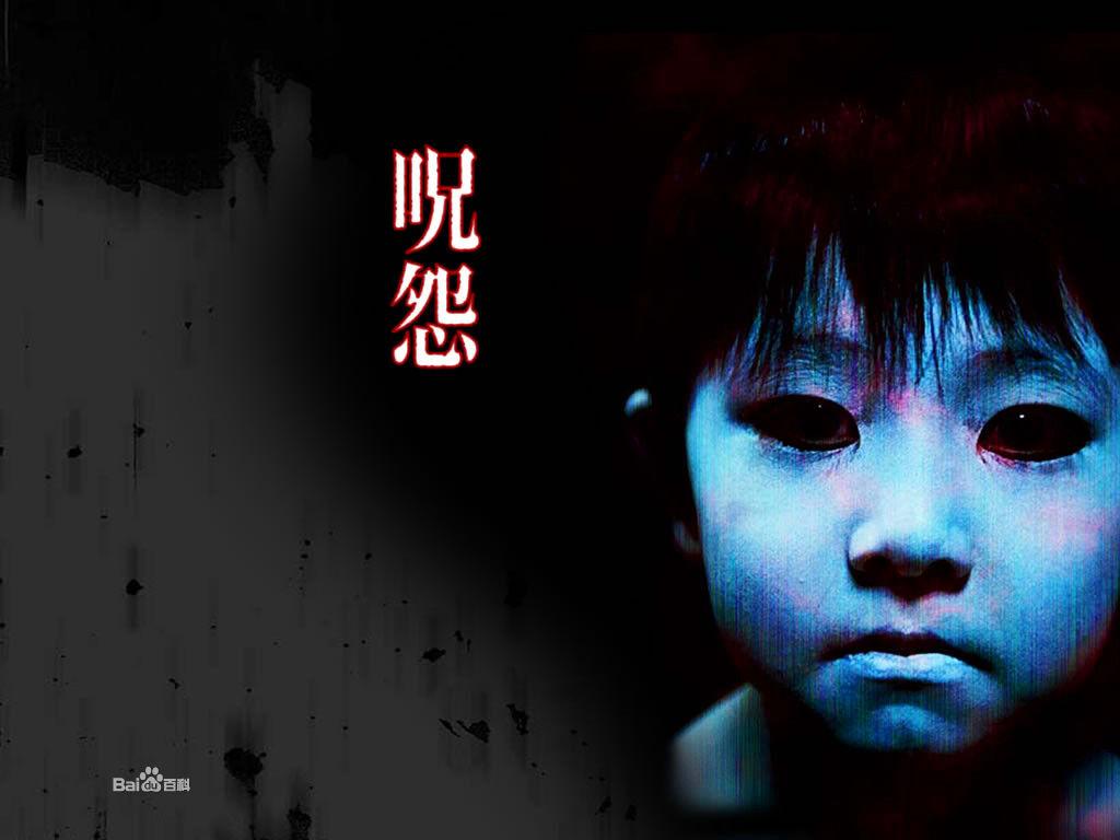 来个国外的看恐怖网站的电影,不要电影啊是真实的那些.视频介绍泰坦图片