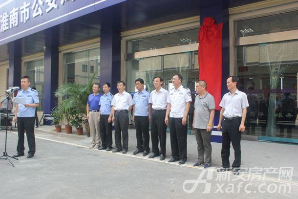 临沂交警支队_临沂市公安局交通警察支队车辆管理所的介绍