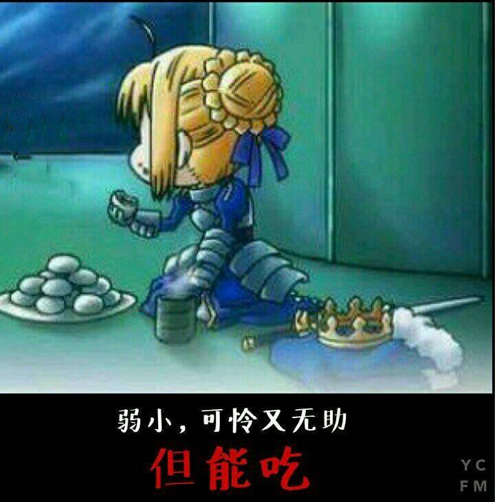 求洛天依抱着包子的,弱小,可怜又无助,但能吃表情包图片