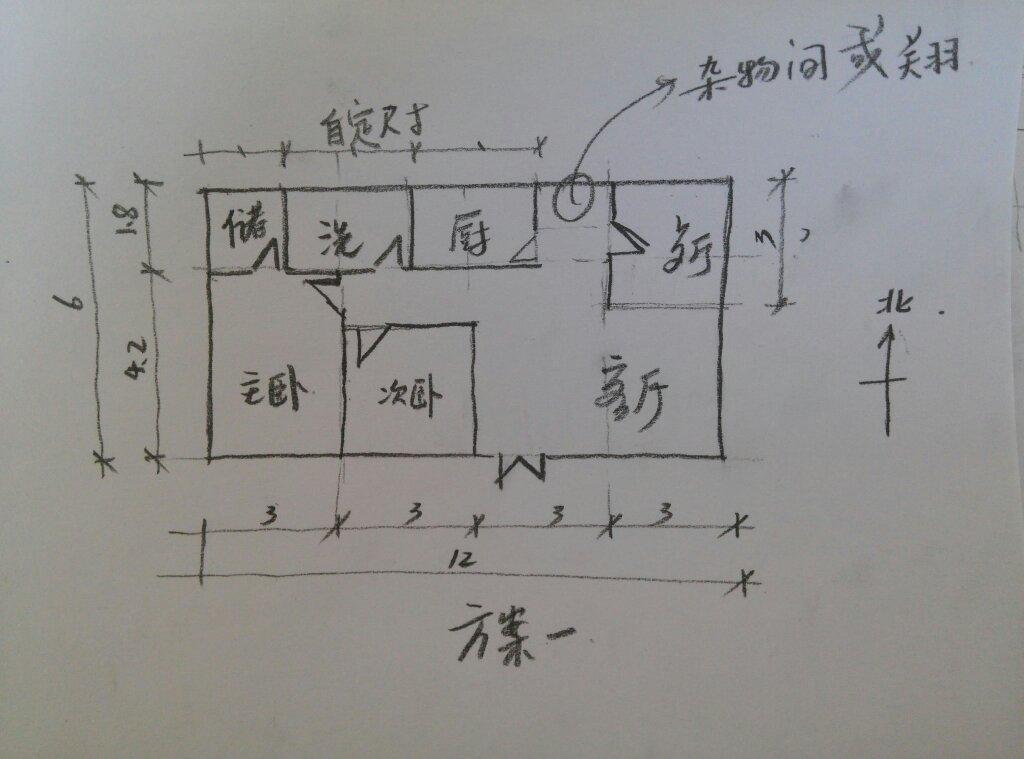农村自建房长15米宽5米,简易设计图纸.只要主体图纸.