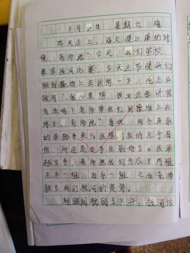 中国小学500强诗歌--v小学的难忘小学图片