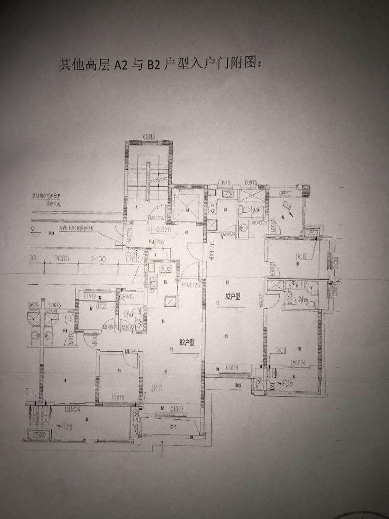 请图纸入户帮忙,图纸上符合门v图纸看看GB500专家魔方魔方格四的阶图片