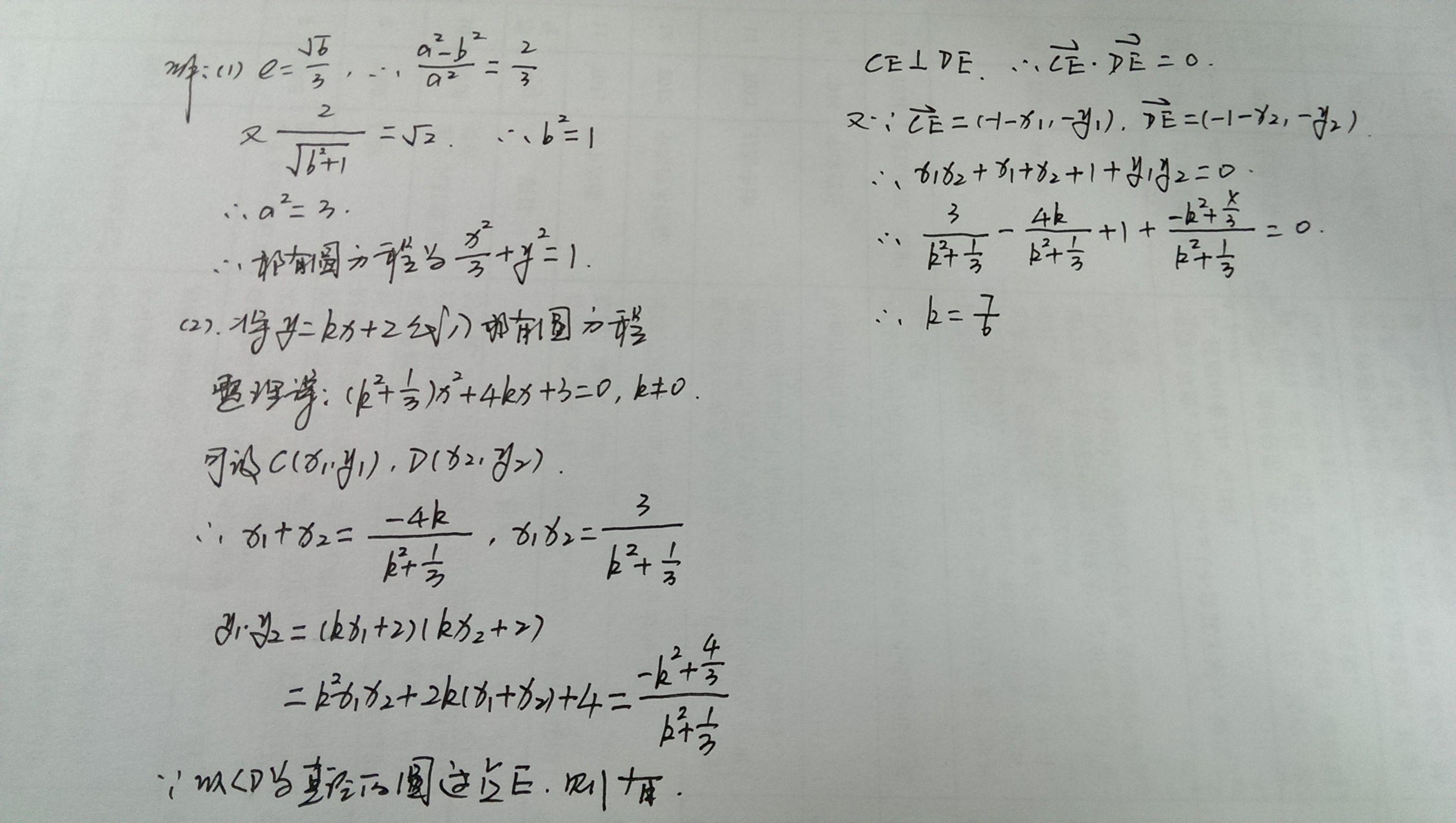 高中数学�:+���_高中数学函数