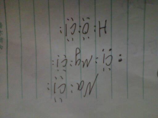 氯化钠 氯化镁 次氯酸 电子式图片