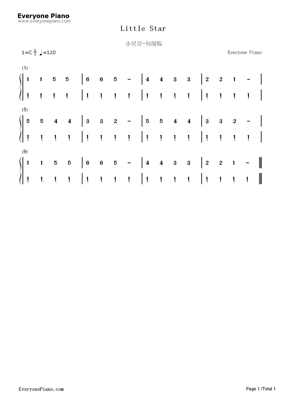电子琴小星星谱子