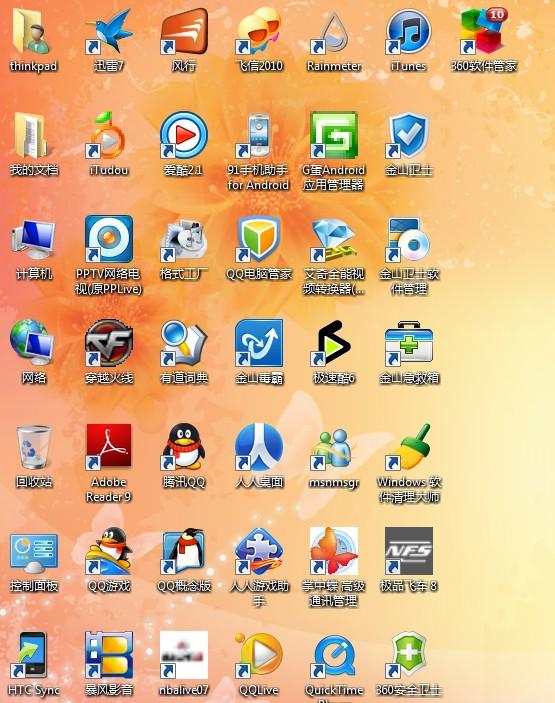 电脑桌面图标都变成快捷方式的模样了图片