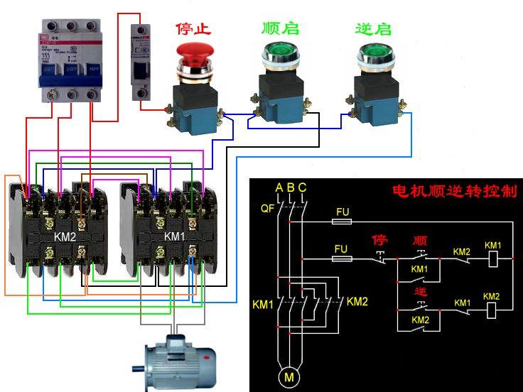 电机正反转怎么接线实物图