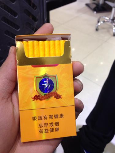 谁知道这个香烟多少钱一包啊? 长白山777 我扫过了没有价码!