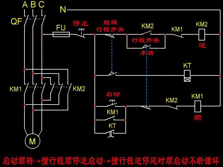 2个行程开关加时间继电器控制三相电机正反转电路图