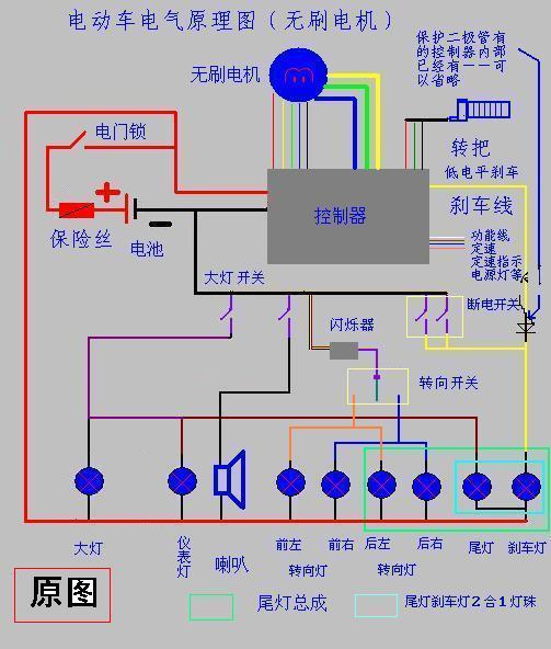 (图文)电动车加装驱动电路 刹车灯 两图对比 要求:刹车断电同时刹车灯