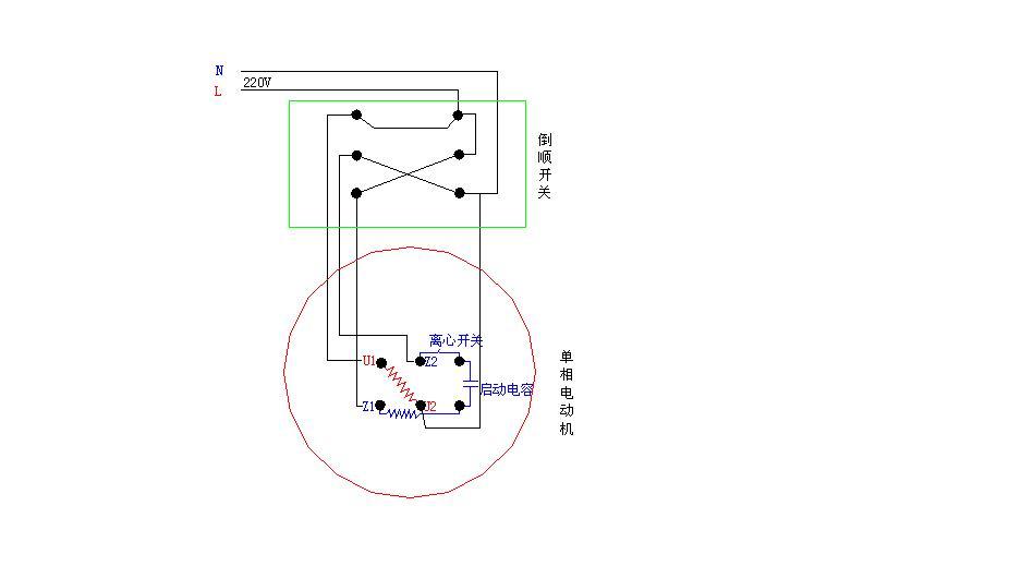 高手单相双值电容电机yl90l2倒顺开关接线图